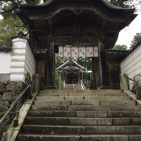 Kiyama-ji Temple