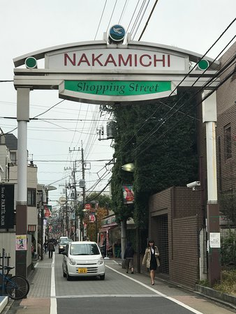 Kichijoji Nakamichidori Shopping Archade