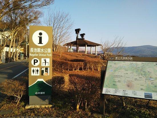 Nagaike Shinsui Park