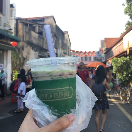 An average chendol