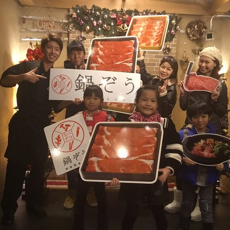 Nabezo Shinjuku 3 Chome: Thank you for coming today :)  Please visit us again!!!!!