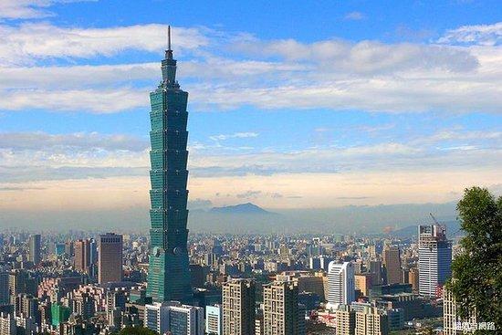 Excursión de 1 día por Eastern Taipei...