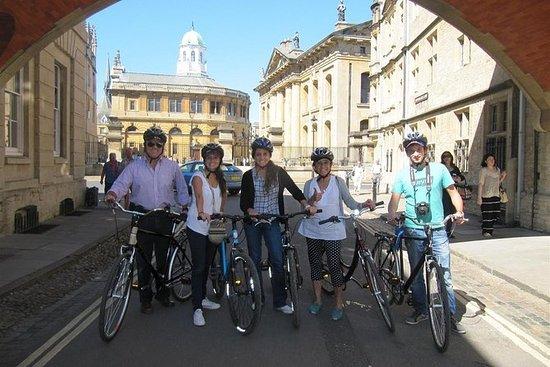 牛津自行车之旅包括全日自行车租赁