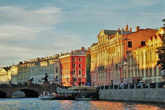 Private St. Petersburg City Tour...