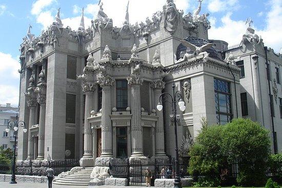 Monumentos arquitetônicos do Palácio...