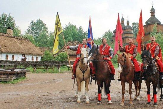 Mamajeva Sloboda露天博物館私人遊覽在基輔