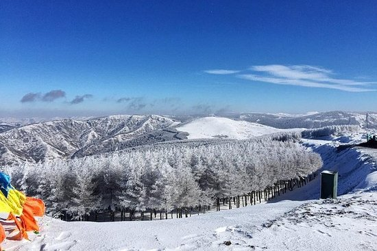 Zhangjiakou Wanlong Ski Resort...