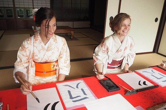 Japanse culturele ervaring set van 3