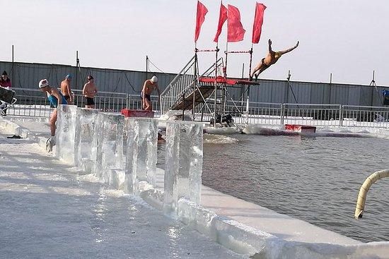 2個小時的冬季本地文化體驗之旅,冰上游泳表演,松花江索道和松花江散步