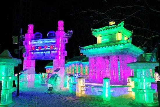 Private Harbin Ice Lantern Show at...
