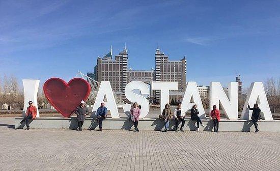 Astana Sightseeing AM Group Tour
