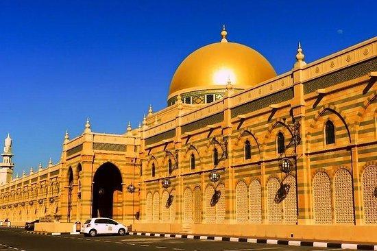 门票:沙迦伊斯兰文明博物馆