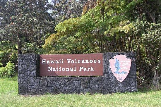 从希洛到火山国家公园和瀑布的小团体半日游