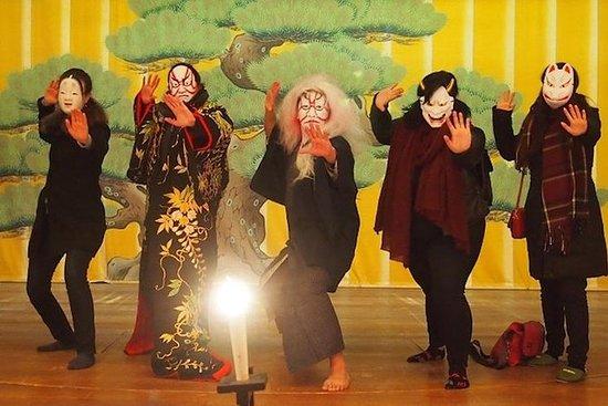 Découvrez le monde du Kabuki dans la...