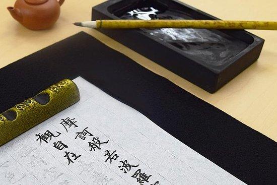 私人旅遊 - 在Shinshoji寺追尋經典