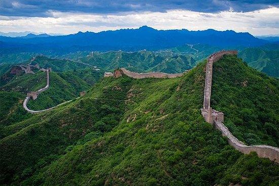 Forbidden City & Mutianyu Great Wall...