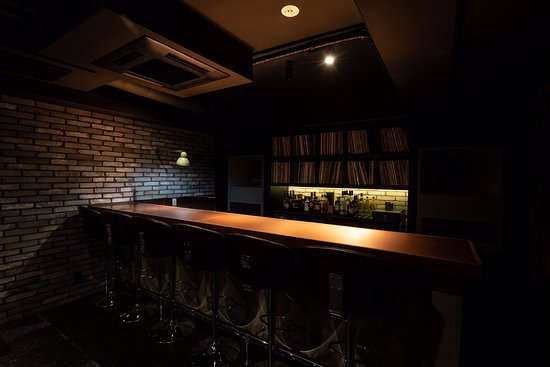 Record Bar Analog