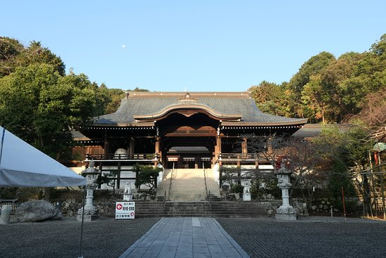 Omi Shrine