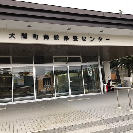 Oma-machi Foto
