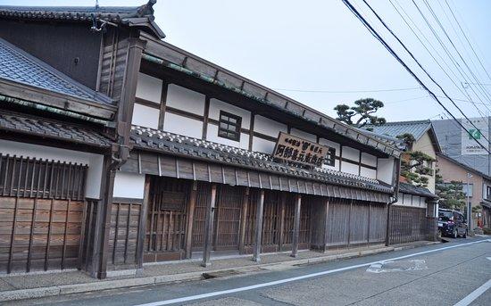 Abe Residence