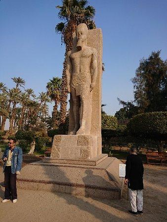 Província de Giza Foto