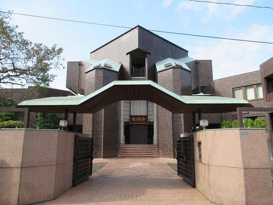 Toen-ji Temple