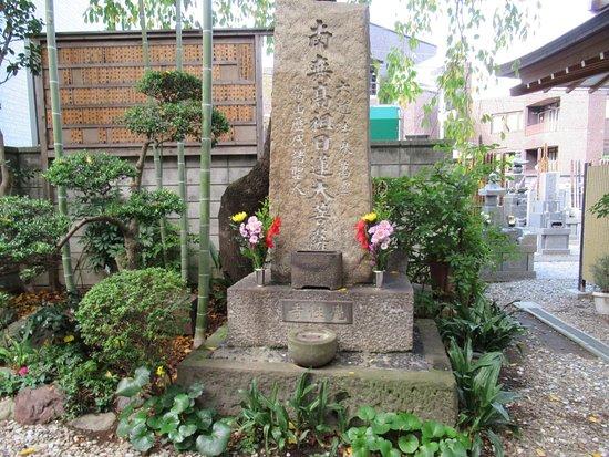 Kakusho-ji temple