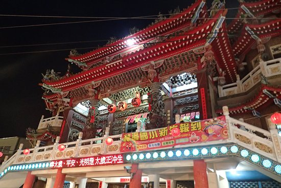 Linbian Night Market