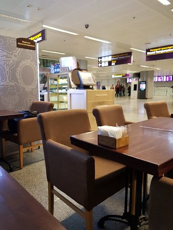 Meeting Point, Boryspil International Airport
