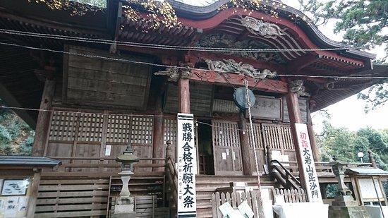 Ashikaga, Japan: 大岩毘沙門天