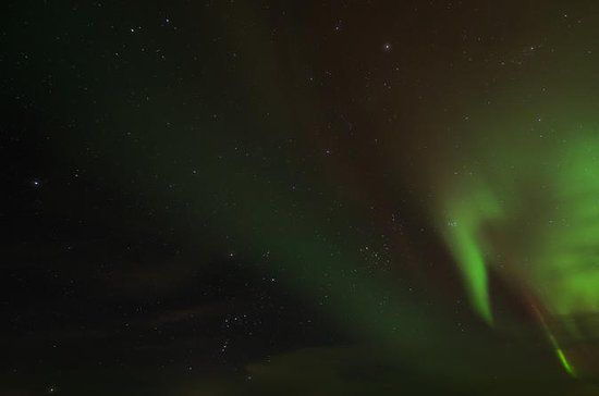 Picnic con la Aurora Boreal de la...