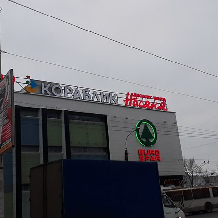 Dzerzhinsk, รัสเซีย: Yubileiny