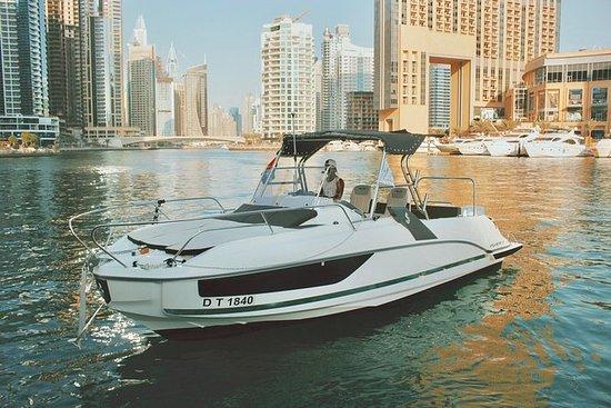 Dubai Sea Escape: Swim, Tan ...