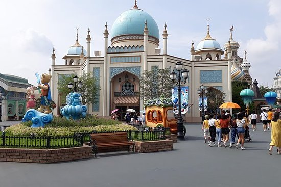 Everland Theme Park & Korean Folk ...