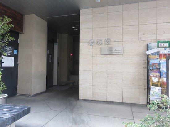 Editor's Museum