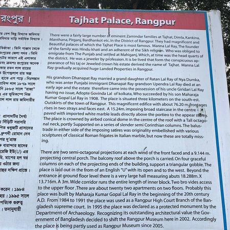 Rangpur ภาพถ่าย