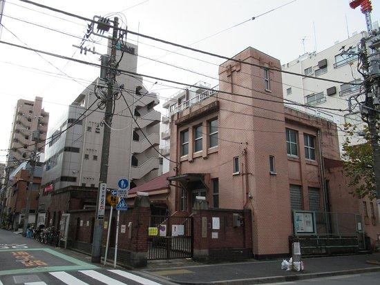 Izumicho Pumping Station
