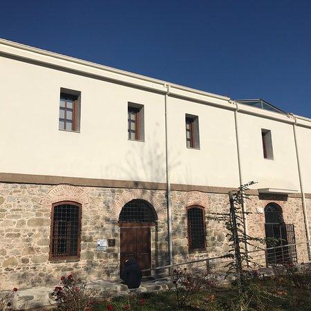 Tsitsani Museum
