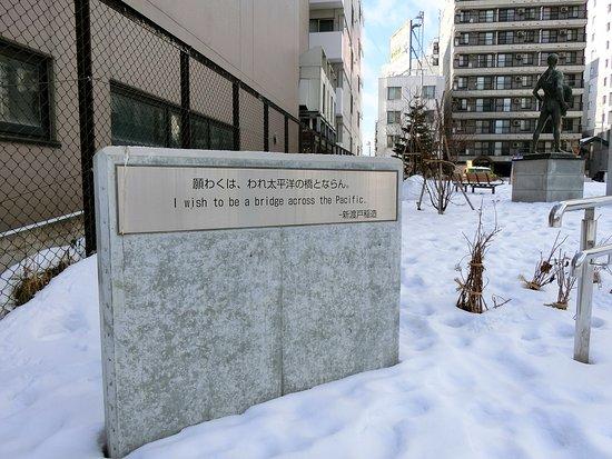 Nitobe Inazo Memorial Park