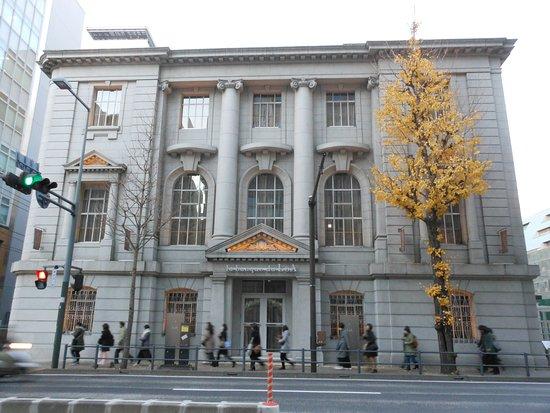 Old La Banque du Loa Yokohama
