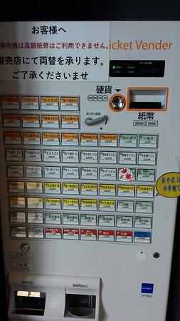 Foto de Marumasa Kobuchisawa Station Home Soba