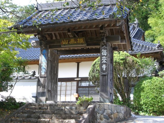 Maniwa, Japón: 版画寺で有名な毎来寺です。