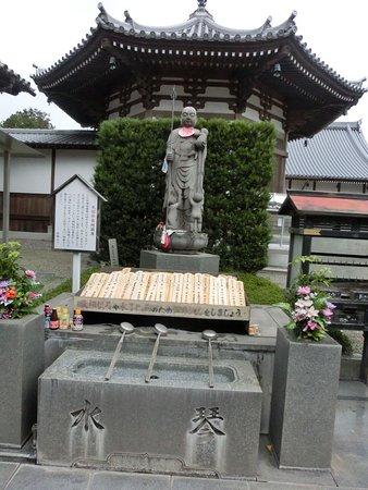 Jizo-ji Temple Suikinkutsu