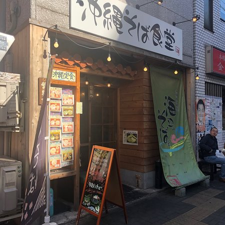 Okinawa Soba Shokudo Umibe no Sobaya