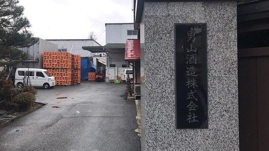 Otokoyama Shuzo