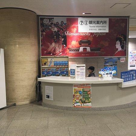 下関国際ターミナル観光案内所