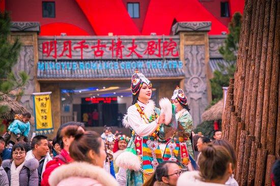 江西省宜春市: 锅庄
