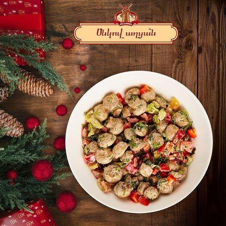 Tavern Melnitsa: Mushroom Salad