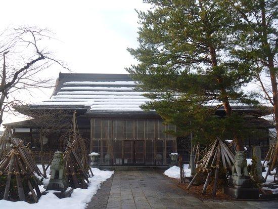 Shohei-ji Temple