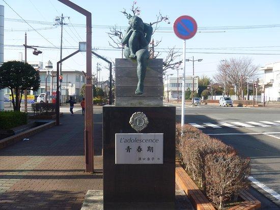 Misato-machi, Япония: 正面
